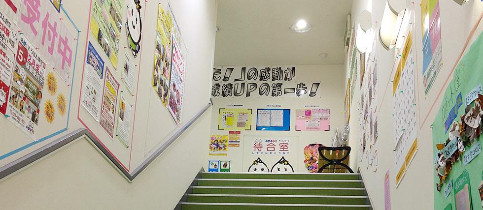 上戸祭校 写真